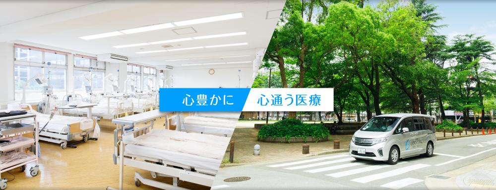 【臨床工学技師】完全週休2日制!プリセプター制度も充実!!